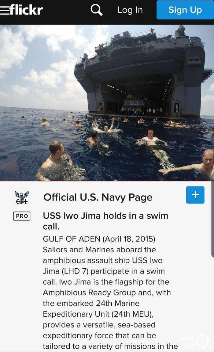 ماجرا شنای سربازان آمریکا در خلیج فارس چیست؟! + عکس