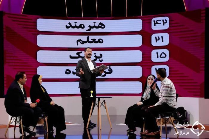 حضور یک زوج دیگر در تلویزیون حاشیه ساز شد /  توضیحات برنامه «وقتشه»