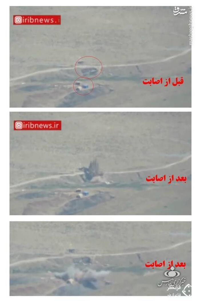 پیام مهمی که شلیک های دقیق سپاه به ضد انقلاب مخابره کرد /  «آرش» ایرانی دوباره به کمک صیانت از مرزهای ایران آمد +عکس