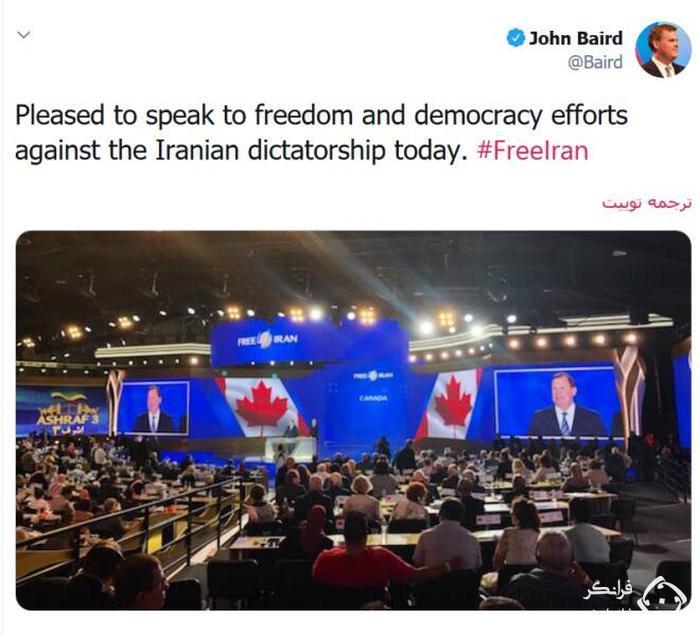 خرید نمایندگان مجلس کانادا توسط مجاهدین خلق +عکس
