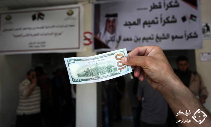 توزیع دلار های امیر قطر میان مردم غزه + تصاویر