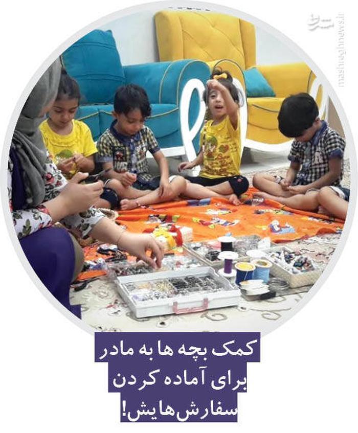 ماجراهای شیرین خانواده ۵ قلوهای قمی! +عکس