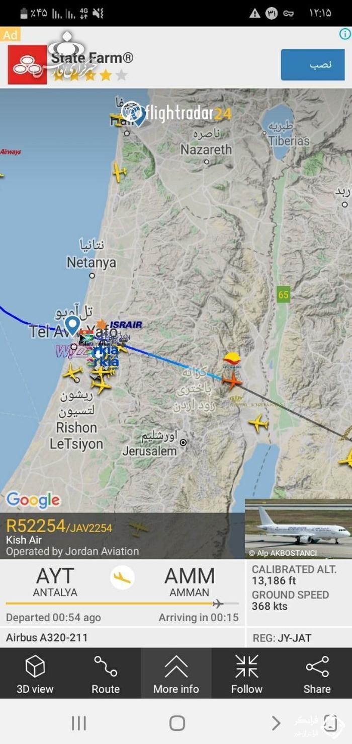 پرواز هواپیمای کیش ایر بر فراز تل آویو !؟ +عکس