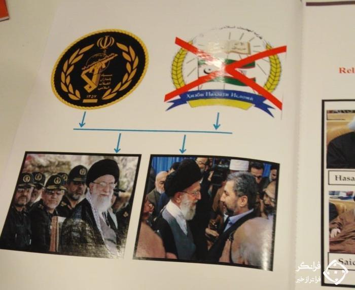 اقدام ضدایرانی تاجیکستان در کنفرانس حقوق بشر ورشو +عکس