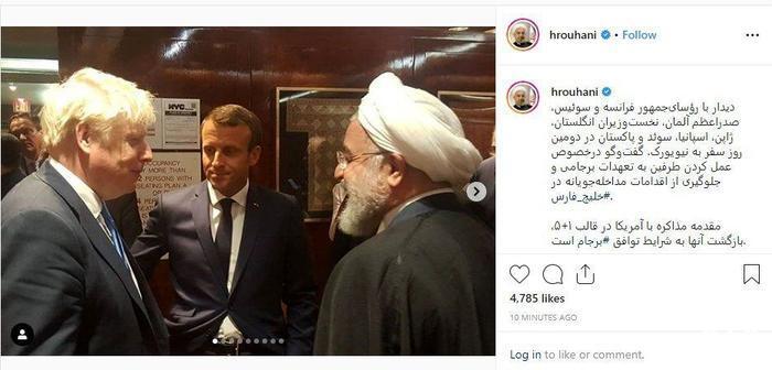 پست اینستاگرامی روحانی درباره پیش شرط مذاکره با آمریکا / عکس