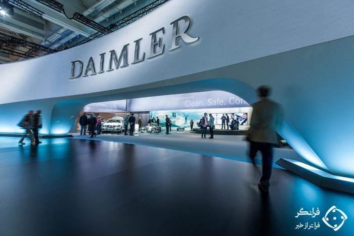 پتک جریمه 1 میلیارد دلاری بر سر دایملر!