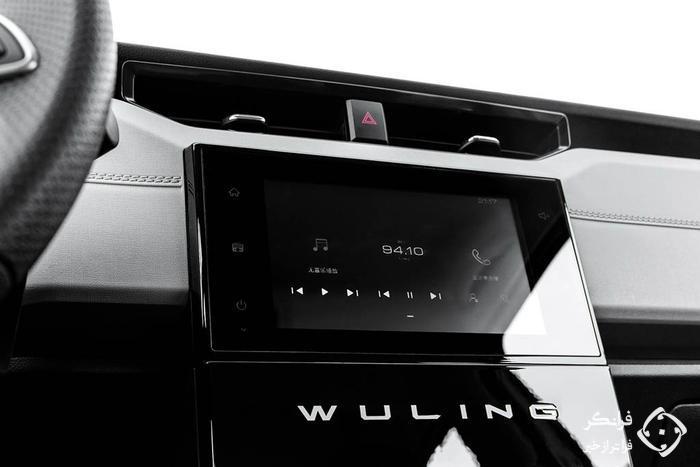 وولینگ هنگ گوانگ پلاس، مینی ون جدید جنرال موتورز برای چینی ها