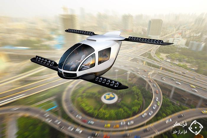 افتتاح بخش حمل ونقل هوایی-شهری هیوندای