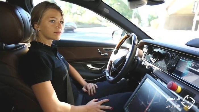 Mercedes-Benz-autonomous