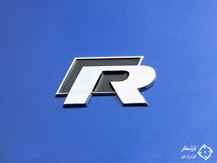لوگوی جدید R فولکس واگن برای محصولات پرفورمنس