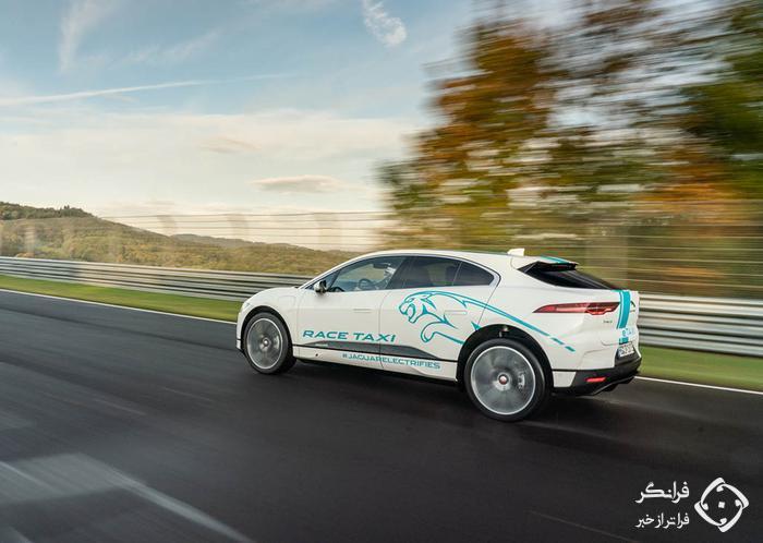 جگوار آی پیس، اولین تاکسی الکتریکی و مسابقه ای نوربرگ رینگ!