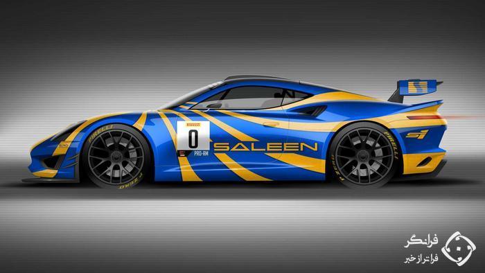 معرفی کانسپت مسابقه ای و سبک وزن سالین GT4