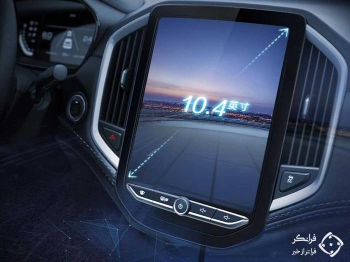 به روزرسانی بائوجون 530 برای مدل 2020