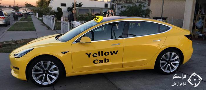 تسلا مدل 3، اولین تاکسی زرد و الکتریکی نیویورک