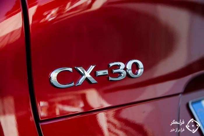 پشت فرمان مزدا CX-30 اسکای اکتیو 2020 جدید