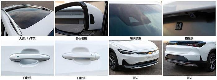 منلو، اولین محصول الکتریکی شورولت در چین