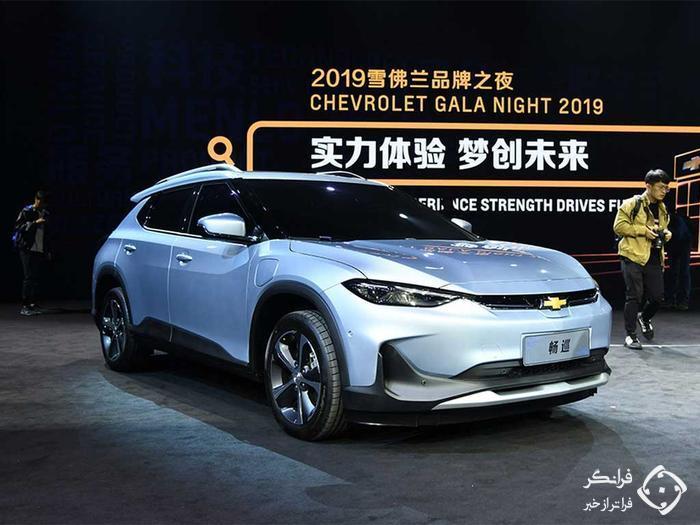 معرفی کراس اوور الکتریکی شورلت مِنلو و بلیزر هفت نفره در چین