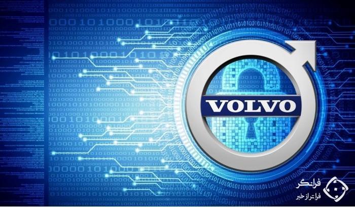 ولوو اولین خودروساز بهره بردار از تکنولوژی بلاک چین