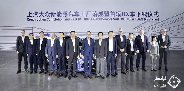 محصول الکتریکی و جدید فولکس برای بازار چین
