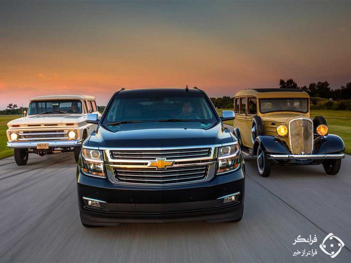 سابربن خودروی رسمی تگزاس می شود؟!