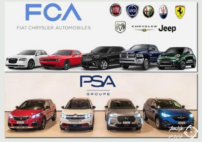 ادغام FCA و PSA موجب حذف هیچ کدام از برندهای دو گروه نخواهد شد