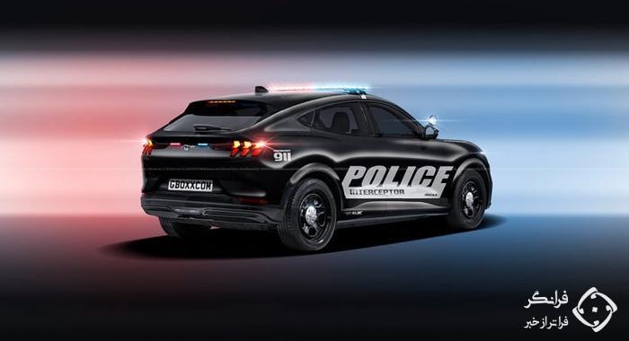 یونیفورم مجازی پلیس بر تن فورد موستانگ مک ای!