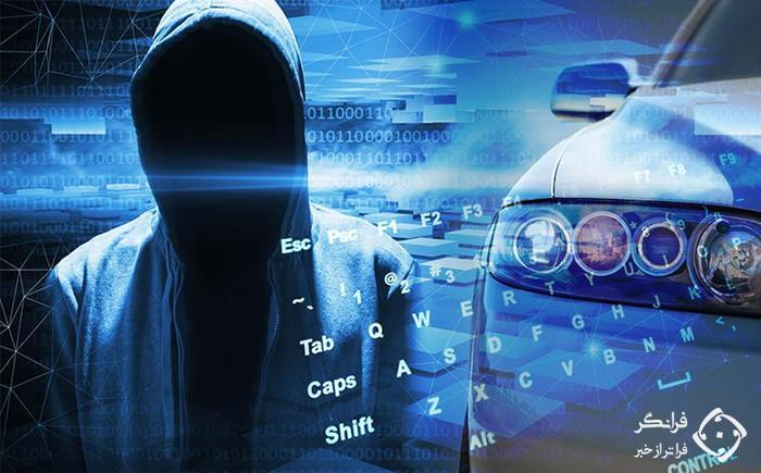 حمله هکری به هیوندای و ب ام و برای سرقت رازهای تجاری