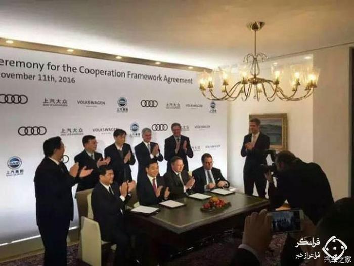 احتمال همکاری آئودی با سایک چین برای رقابت با هم وطن های خود