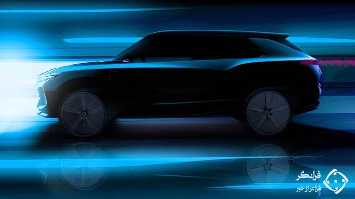 اولین خودروی ملی ترکیه، شاسی بلندی الکتریکی با طراحی پینین فارینا