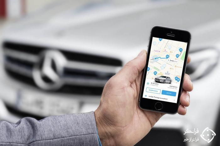 خروج دایملر و ب ام و از تجارت اشتراک خودرویی در آمریکا