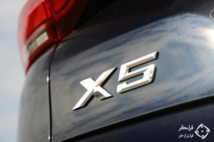 پشت فرمان ب ام و X5 xDrive45e جدید