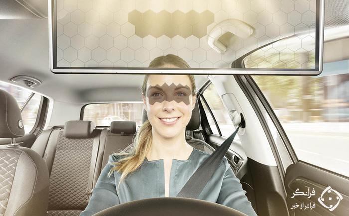 اختراع دوباره آفتاب گیر خودرو توسط بوش آلمان
