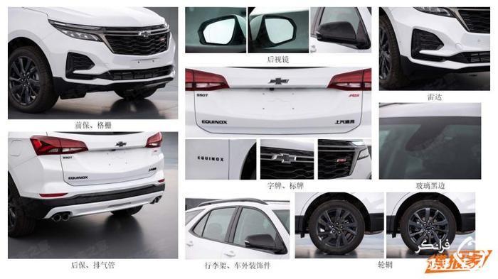 انتشار تصاویری از فیس لیفت شورلت اکوئناکس در چین
