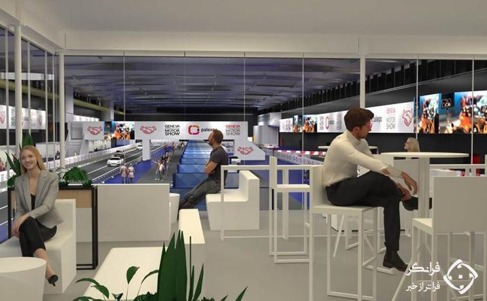 پیست تست خودروها در نمایشگاه ژنو 2020
