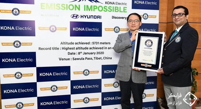 رکورد جدید و جالب هیوندای کنا الکتریکی!