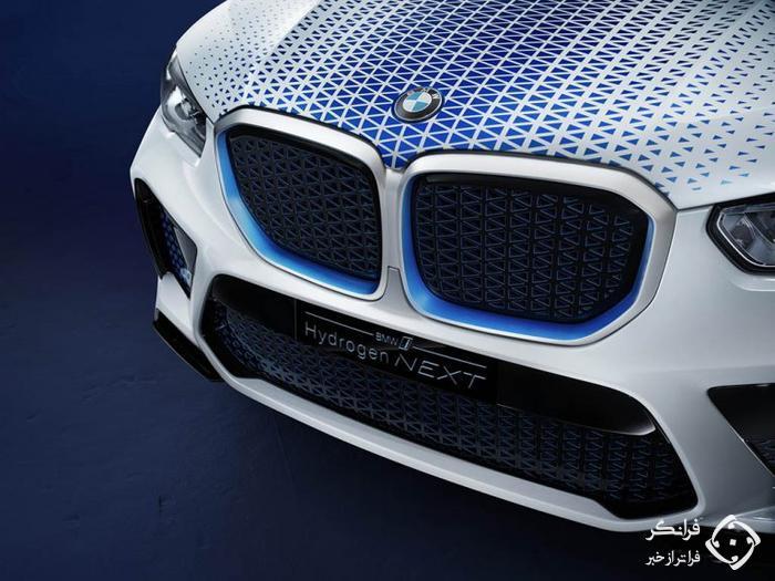 ب ام و: قیمت خودروهای هیدروژنی کاهش خواهد یافت