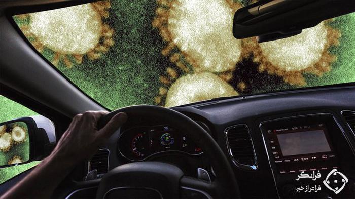 تأثیر مهم ویروس کرونا روی صنعت خودروی جهان