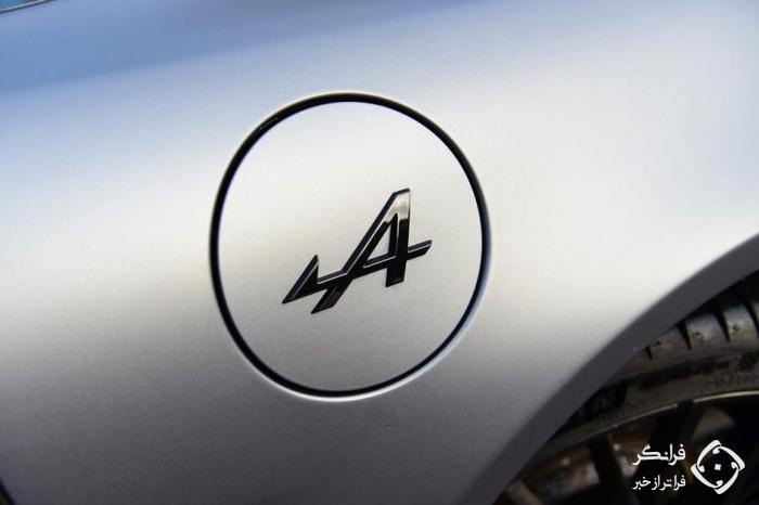 آلپاین A110 S