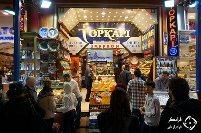 راهنمای سفر استانبول